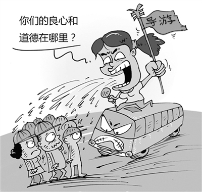 【劳动托起中国梦】