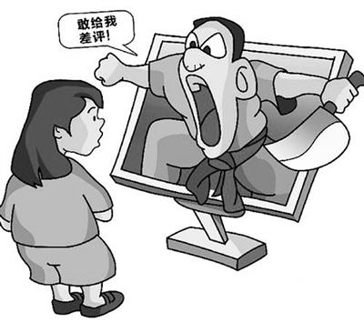 动漫 卡通 漫画 设计 矢量 矢量图 素材 头像 400_355