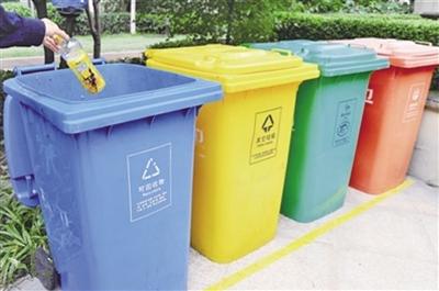 并分别投放到规定的不同颜色垃圾桶里