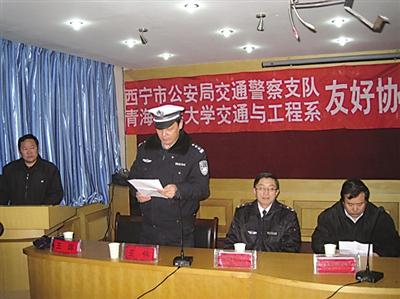 宁市交警支队和青海民族大学交通与工程系在青海民族大学南校区举