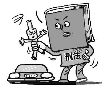 动漫 简笔画 卡通 漫画 手绘 头像 线稿 400_340
