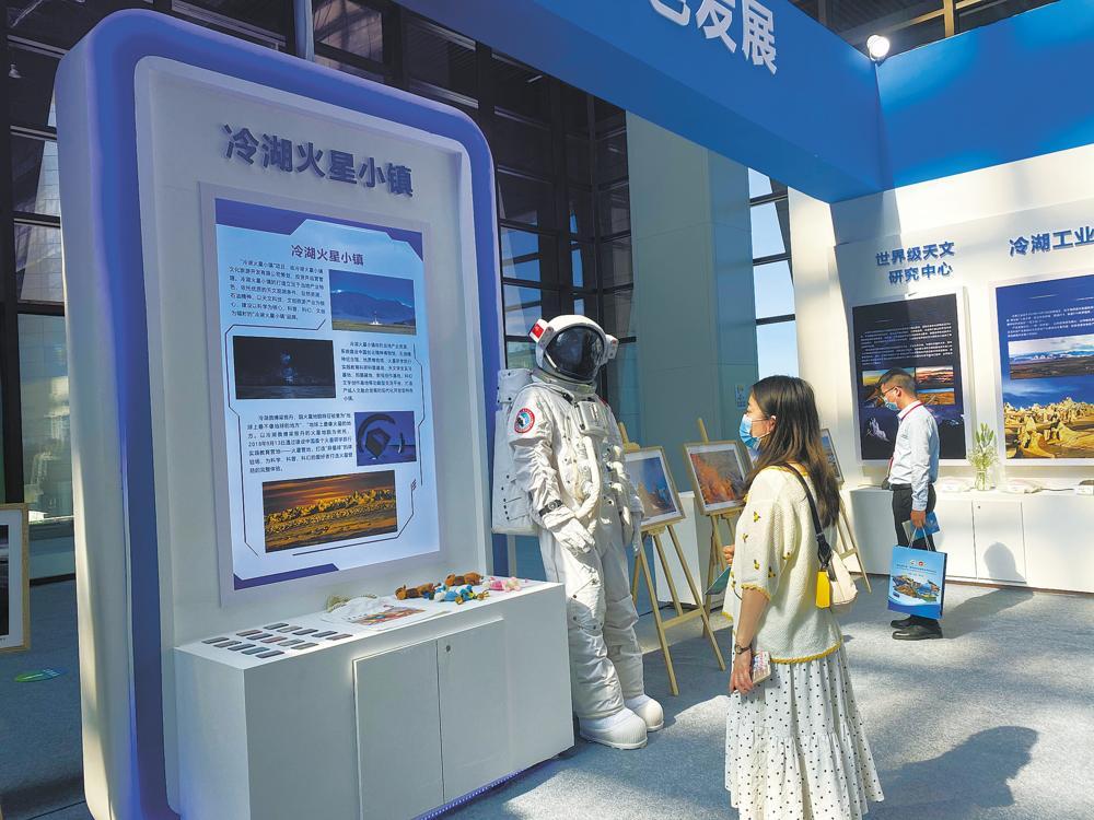 """国际生态旅游与盐湖工业文化旅游借会""""结缘"""""""