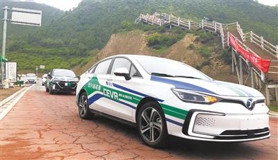 """参赛车辆陆续抵达西宁""""备战"""" 电力部门全力保障充供电服务"""