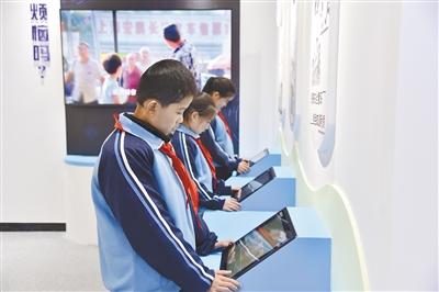 西宁市城中区未成�年人普法教育基地揭牌