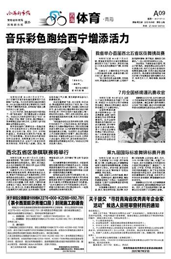 届时,西北地区近40名中国象棋大师,棋协大师,业余大师级棋手会集我省图片