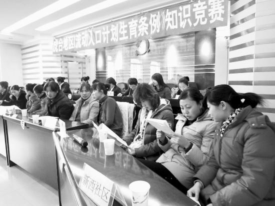 西宁 流动人口_西宁火车站
