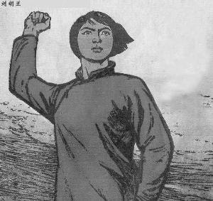 谁是最早宣传刘胡兰的人图片