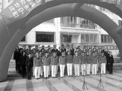 """事处光明社区与西宁市第二十一中学联合举办的""""迎十一廉政文化进社图片"""