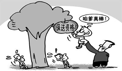 动漫 简笔画 卡通 漫画 手绘 头像 线稿 400_235