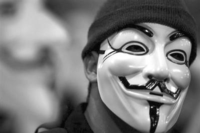 """揭秘国际黑客团体""""匿名者"""""""