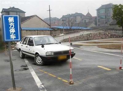 大车单边桥技巧口诀图解