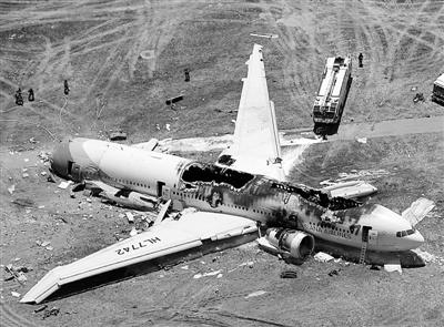 飞机失事后的善后