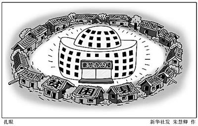 江苏现代农房设计图
