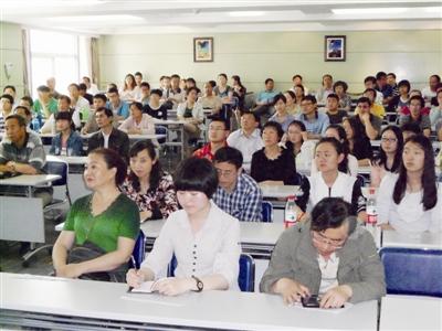清华大学数字图书馆