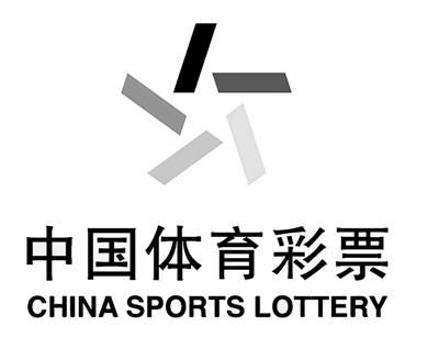 logo logo 标志 设计 矢量 矢量图 素材 图标 400_318