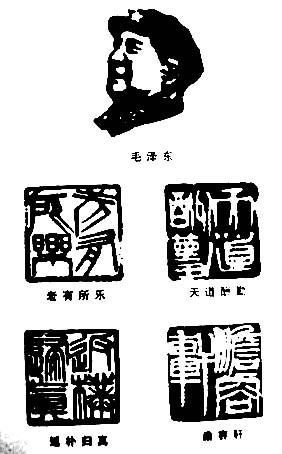 设计 矢量 矢量图 书法 书法作品 素材 282_454 竖版 竖屏