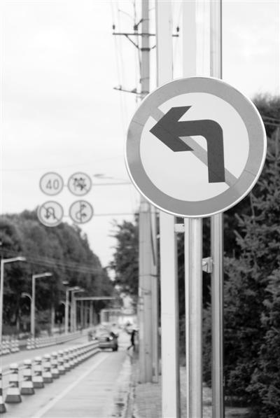西海镇设机动车单行道引争议