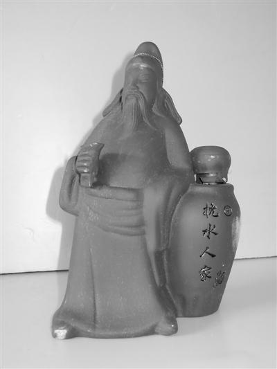 幼儿园中国风青花瓷啤酒瓶