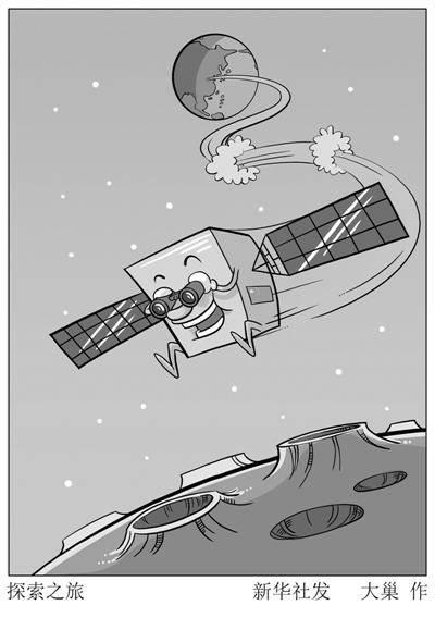 服务舱以嫦娥二号卫星平台为基础进行适应性改进设计,而返回器则与