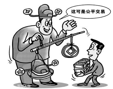 动漫 简笔画 卡通 漫画 手绘 头像 线稿 383_300