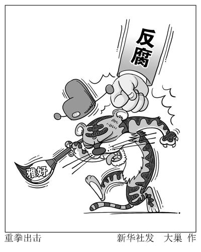动漫 简笔画 卡通 漫画 手绘 头像 线稿 400_500 竖版 竖屏