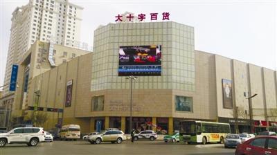 上海范儿橱窗设计吸引市民眼球  《西宁市志·商业志》中记载,1961