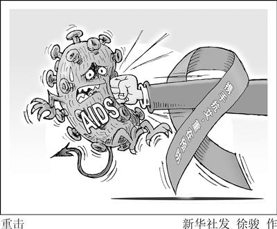 动漫 简笔画 卡通 漫画 手绘 头像 线稿 400_332