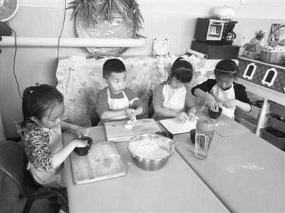 培养孩子自主学习能力  幼儿园园长黄茂华表示,区域活动是一种重要