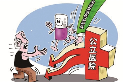 动漫 卡通 漫画 设计 矢量 矢量图 素材 头像 400_266