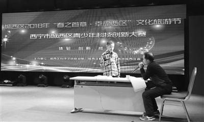 比赛分为科学幻想画竞赛, 小学生科技创新成果竞赛,中学生科技创新